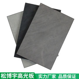 松博宇高光免漆饰面板,高光中纤板
