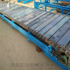 轻型皮带输送机 提升机链板转弯输送机 Ljxy 板