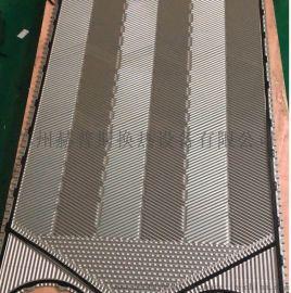 APV板式换热器 B134-MGS密封胶垫