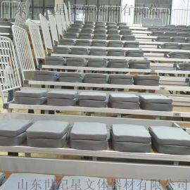 看台座椅厂家 前置式软包伸缩看台 学校体育馆看台