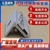 三亚-430铝镁锰屋面板固定抗风铝合金夹具质量可靠