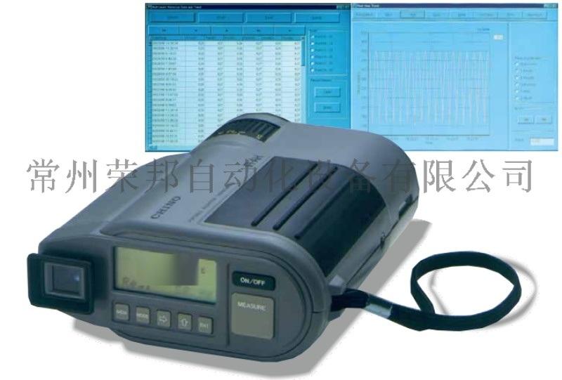 攜帶型測溫儀常州榮邦自動化