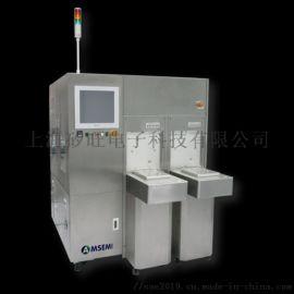 【全自动贴膜机】ATW300晶圆贴膜_衡鹏