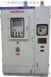 可燃性气体防护防爆正压型配电柜