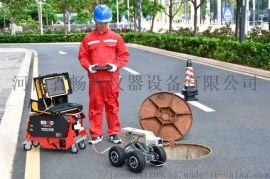 支管管道檢測機器人廠家