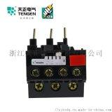 天正电气(TENGEN)JRS1-25 电热式 0.1A-25A 热过载保护器 热过载保护器 过载继电器