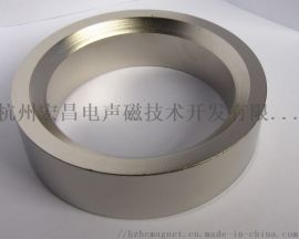磁钢  钕铁硼喇叭圆环---圆环
