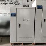 深圳200KW三相eps電源生產廠家供應