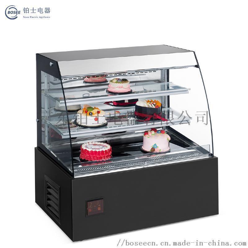 新型蛋糕保鲜柜/敞开式弧形蛋糕柜