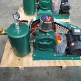 燃燒器噴霧迴轉風機 氧氣補給滑片鼓風機