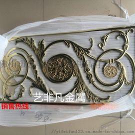 中式奢华屏风 售楼部大堂铝板雕刻镀铜屏风装饰