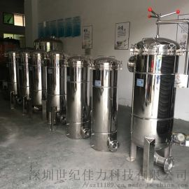 葡萄酒过滤304不锈钢精密过滤器厂家