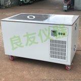 LY--280L-不锈钢大容量低温恒温水槽
