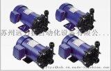 台湾原装国宝磁力泵MP-P-203-S-C-V