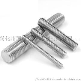 304不锈钢丝杆全螺纹牙棒通丝螺杆无头螺栓螺柱