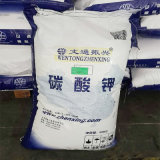 碳酸鉀 工業級輕質碳酸鉀現貨