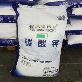 碳酸钾 工业级轻质碳酸钾现货
