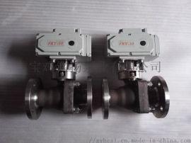 钛阀门(Q41F-16Ti)