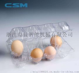 鸡蛋塑料盒