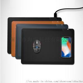 海库手机无线充电器无线充电鼠标垫皮质鼠标垫QI认证