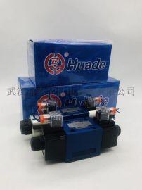 AKZ8变频油冷却机液压阀