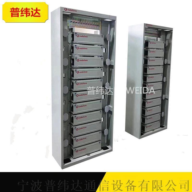 144芯光纤配线柜规范使用