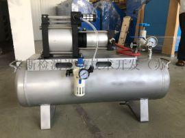 江苏供应空气增压泵,气体增压器,进口SMC