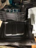 eva託盒熱壓包裝收納包模壓eva貼布冷熱壓