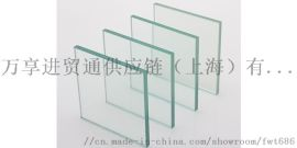 美国平面玻璃进口清关报关的流程