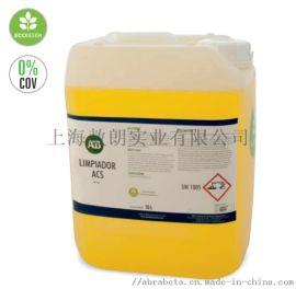 环保工业专用水垢清洗剂WA526 西班牙进口