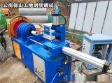 寧夏石嘴山42小導管箭頭機/小導管縮尖機供應商