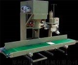 山西自動計量有機肥包裝機 肥料顆粒自動包裝秤廠家