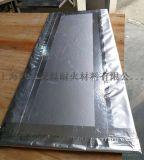 上海骏瑾工业炉用高性能纳米材料自营