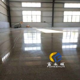 混凝土密封固化剂 广西富禾顺固化地坪