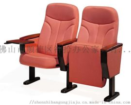 神拾厂家直销塑胶壳礼堂椅**医院学校会议椅