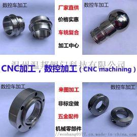 厂家直供cnc加工数控车床高精度零部件加工定制