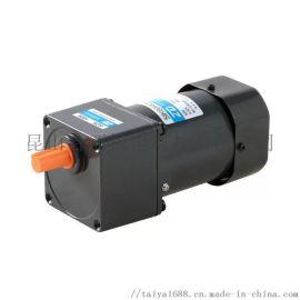 厂家供应40W微型交流刹车齿轮减速电机刹车电机马达