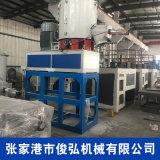 塑料高速混合机 pvc高速混合机 立式高速混合机