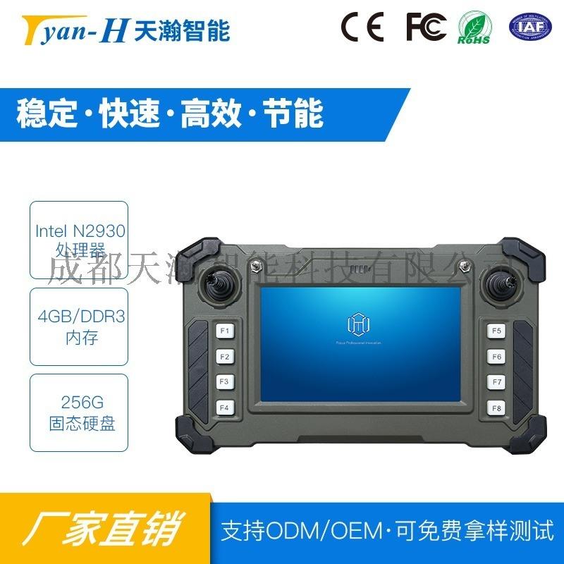 天瀚智慧7寸/10.1寸攜帶型加固手持平板電腦