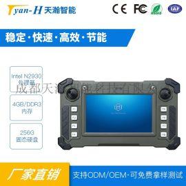 天瀚智能7寸/10.1寸便携式加固手持平板电脑