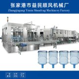 5升桶装水灌装生产线 山泉水三合一大瓶水灌装机