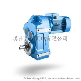 库德班 平行轴斜齿轮减速电机 工厂销售 发货快