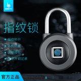 智能指纹挂锁学生柜子蓝牙APP可授权小挂锁P3