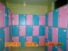 abs塑料更衣柜洗澡堂洗浴中心员工储物柜