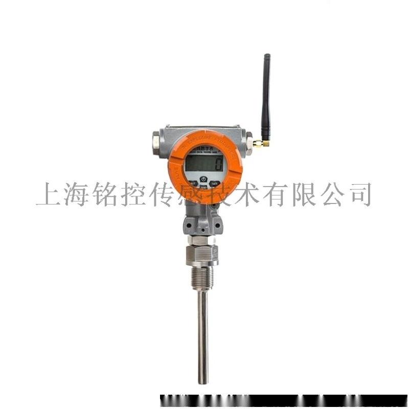 無線NB-iot溫溼度壓力變送器 溫度感測器數顯溫度表