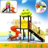 大型滑梯秋千幼儿园设备儿童水上乐园设施