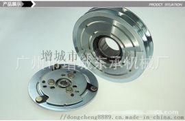 双A槽汽车空调压缩机离合器