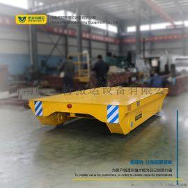 钢结构加工蓄电池平板车电动轨道搬运车转运平车