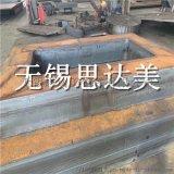 宽厚板切割,钢板零售,钢板切割加工