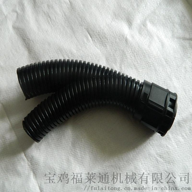 供应承德电厂用双开口阻燃波纹管 AD25.8尼龙开口软管